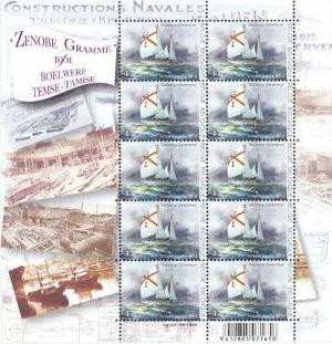 Le feuillet de 10 timbres Zenobe Gramme par William Vance