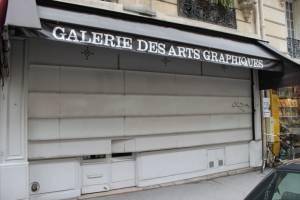 Rideau tiré pour la Galerie des arts graphiques © Manuel Picaud