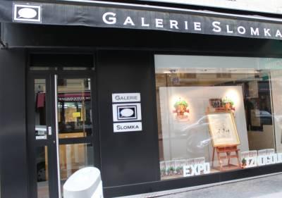 Entrée luxueuse de l'ancienne Galerie Slomka à Paris © Manuel Picaud / 2012