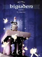 Biguden - T2: Bugul-Noz, par Stan Silas