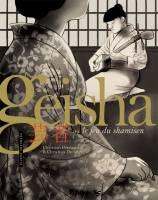 Geisha ou le jeu du shamisen - T1/2, par Christian Perrissin, Christian Durieux